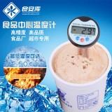 3号专业笔型食品中心温度计 厨房测油水奶液体食物电子测温仪包邮
