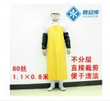 耐磨 防水 防油耐酸碱 pvc围裙 食品工厂家居水作业工作服 80丝