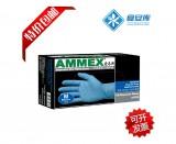 特价 正品AMMEX爱马斯 一次性蓝色丁腈手套 食品级