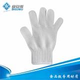 食品级防割手套 钢丝防护防切割手套 防割等级5级