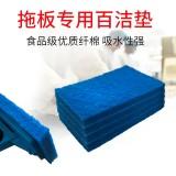 食安库 百洁垫 抛光垫清洁垫 洗地垫刷片 耐磨 食品厂工厂专用