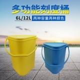 食安库食品级塑料桶带刻度手提带盖子储水水桶料桶6L12L