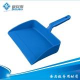 食安库大簸箕 扫把 耐用 食品级 食品厂 乳业工厂专用