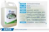 食安库中性洗洁剂 大瓶装 食品级 洗洁精
