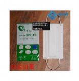 正品来安之 K2012-6 高效防尘纱布口罩 防风沙口罩