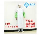 耐磨 防水 防油耐酸碱 pvc围裙 食品工厂家居水作业工作服 34丝