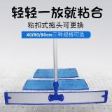 加厚铝合金杆 尘推大平板拖把 40cm/60/90大号办公布吸水不掉毛