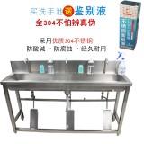 商用304不锈钢脚踏式洗手池洗刷洗碗盆水池水槽GMP食品厂QS认证