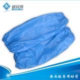 pvc防水防油袖套套袖食品加工业定制 食堂厨房酒店护袖 20丝