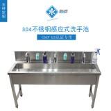 商用304不锈钢水槽洗手池制药食品厂GMP车间感应全自动水龙头
