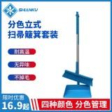 食安库扫把扫帚簸箕组合扫地笤帚畚箕食品厂GMP洁净车间食品级