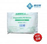 爱马斯/Ammex手套 食品级一次性PE薄膜手套