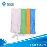 耐磨 防水 防油耐酸碱 pvc围裙 食品工厂家居水作业工作服 25丝