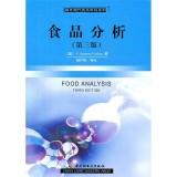 食品分析(第三版)-国外现代食品科技系列-轻工业出版社