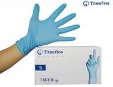 包快递泰能一次性特蓝丁腈手套化学实验室 食品级手套 耐用 防滑无粉全麻