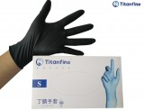 泰能一次性黑色加厚型丁腈手套无粉食品加工化学实验美容美发包邮