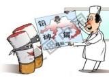 食品中无机砷的测定