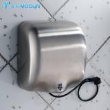 莫顿  M-9999 新款高速全自动感应 车间 酒店式卫生间家用干手器烘手机烘手器