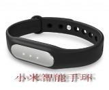 小米 智能手环 防水智能腕带 运动睡眠计步器 石墨黑  食品论坛粮票可兑换