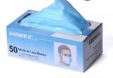 爱马斯一次性无纺布口罩 防烟卫生口罩 独立包装劳保防尘口罩 50只