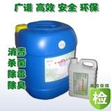 食品级双剑牌二氧化氯安全高效消毒剂 食品杀菌消毒保鲜 饮用水处理