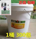 养殖场大型工厂灭蝇药高效持久杀蝇饵剂苍蝇粉灭蝇王杀虫剂一桶300包厂家直销正品保障