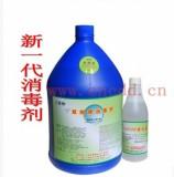食品级二氧化氯高效消毒灭菌剂 养殖消毒除味 防禽流感