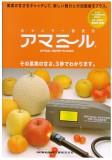 无损数显糖度计 光照式测量 水果成熟度糖份检测仪 日本进口 可开发票