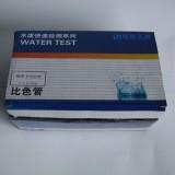 镉离子比色管 总镉含量浓度测试包 快速检测 钢铁业重金属水处理