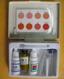 总铁快速测试盒 水质检测 总铁离子含量浓度0.1-3.0mg/l 陆恒厂家