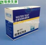 陆恒生物 六价铬比色管 6价铬测试包 VI 铬离子含量浓度快速检测 企业废水排放
