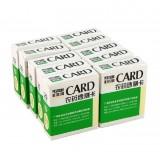 正品天福牌农药残留速测卡 农残快速检测试纸 天河广东绿洲生化CARD