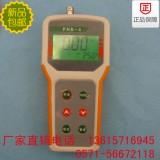 PHB-4高精度平面PH计 测面团馒头 布料 纸张 肉类 配平面电极 0.01级