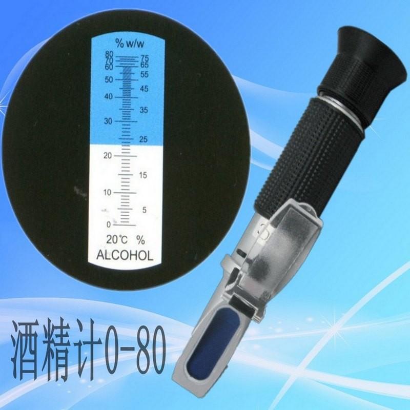 酒精浓度计 乙醇浓度测试仪