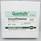 Quantofix钾测试条91316 进口钾检测试纸 金属钾K+离子含量快速测定