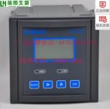 在线ph计 DG-160 钢铁业污水PH计 安装管道酸度计 ORP检测仪 24h监测