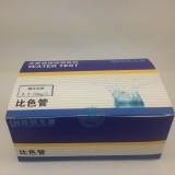钢铁业污水总镍测试包 镍比色管 Ni+含量快速测试剂盒0.5-10mg/l