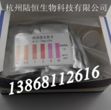 钢铁业污水 锌测试包 Zn离子含量浓度检测管 0.5-10mg/l 水质检测