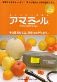 2010c日本进口无损糖度计 光照式测量 水果成熟度糖份检测仪 可开发票