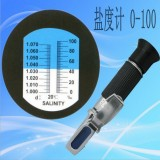 陆恒生物 同测海水盐度计+比重计 手持式碱度计0-10% 高精度0.001