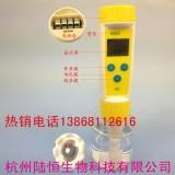 水产养殖 实验室 笔式溶解氧仪 水中快速检测 含氧量测定 鱼塘溶氧测控仪 可开发票