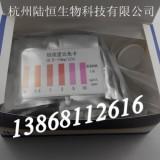 钢铁联合企业污水检测 总锌检测试剂盒 Zn+含量快速测试包  1.5mg/l