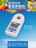 数显折光仪 糖度计 0-55% 糖份测量仪 水果甜度 水果酵素浓度快速检测