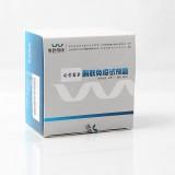 【维德维康】安普霉素酶联免疫试剂盒  96孔/盒
