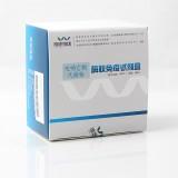 【维德维康】呋喃它酮代谢物酶联免疫试剂盒(Ⅱ型) 96孔/盒