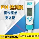 面团酸碱测试仪 馒头制作酸碱度测量仪器 加碱控制检测计工具 进口高精度