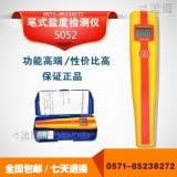 高精度食品盐度计 卤汤咸度测量仪器 含油汤便捷检测计0-10%