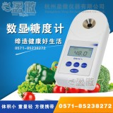 水果糖度计 饮料糖分测量仪 农业种植水果测糖仪 数字显示 电子糖量仪器