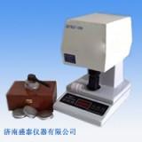 液晶白度测定仪 智能白度仪  白度仪测定