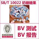奶糖检测_SBT10022_足不出户网上办理_检测费透明7折